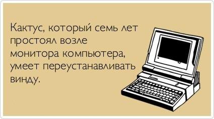 инженер по ремонту ноутбуков