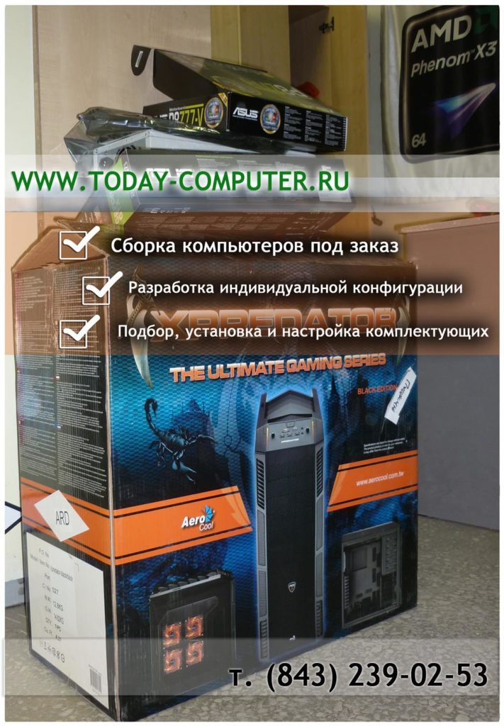 today-computer.ru